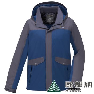 【ATUNAS 歐都納】男GORE-TEX羽絨內衫二件式外套A1GT1903M灰藍