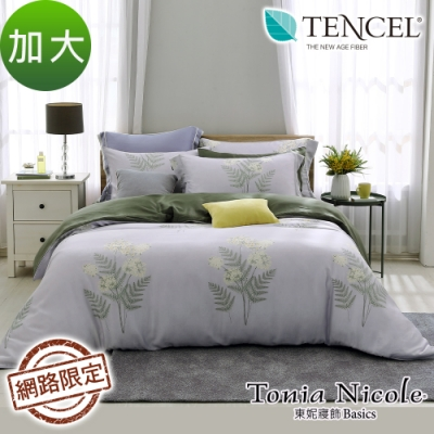 Tonia Nicole東妮寢飾 花舞盈月100%萊賽爾天絲兩用被床包組(加大)