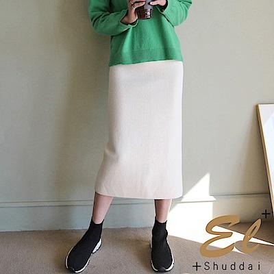 正韓 柔織羊毛純彩後衩長裙-(共二色)El Shuddai