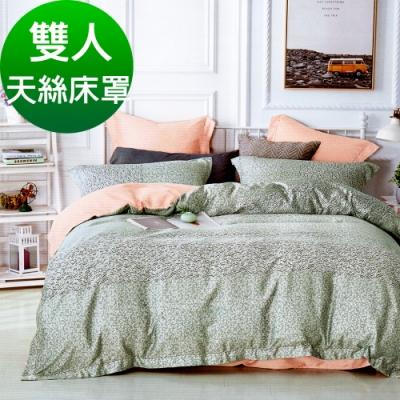 Saint Rose頂級精緻100%天絲床罩八件組(包覆高度35CM)-珍妮卡-灰綠 雙人