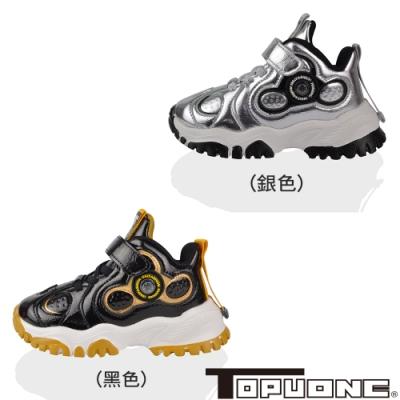 TOPUONE童鞋 輕量減壓抗菌防臭運動鞋-銀&黑色