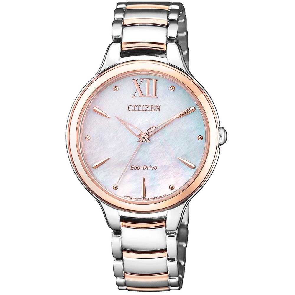 CITIZEN L系列優雅光動能時尚腕錶(EM0556-87D)