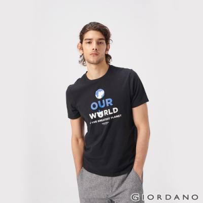 GIORDANO 男裝DEAR WORLD系列印花T恤-02 標誌黑
