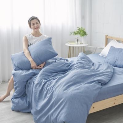 BUHO 天然嚴選純棉4.5x6.5尺單人被套(孤獨光年)