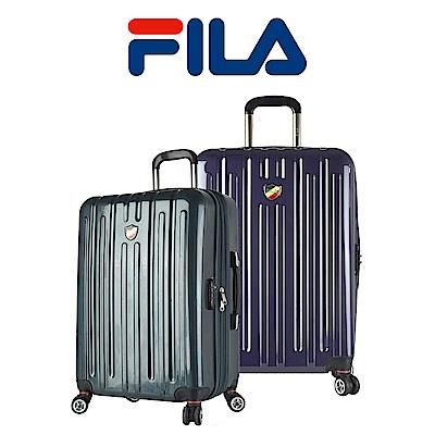 福利品限量優惠 24吋FILA亮面行李箱-紫色