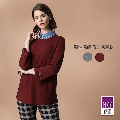 ILEY伊蕾 打結造型八分袖毛衣(灰/紅)