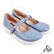 A.S.O 機能休閒 紓壓氣墊簡約條帶方楦休閒鞋-淺藍 product thumbnail 1