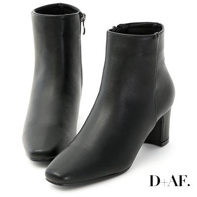 D+AF 極簡潮流.素面方頭美型中跟短靴*黑