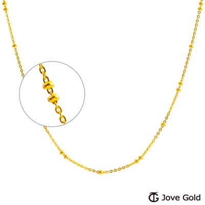 JoveGold漾金飾 小公主黃金項鍊(約<b>1</b>錢)(約<b>1</b>.4尺/42cm)