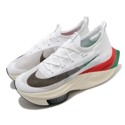 Nike 慢跑鞋 Zoom Alphafly Next% 男鞋 氣墊 舒適 避震 路跑 健身 球鞋 白 黑 DD8877101
