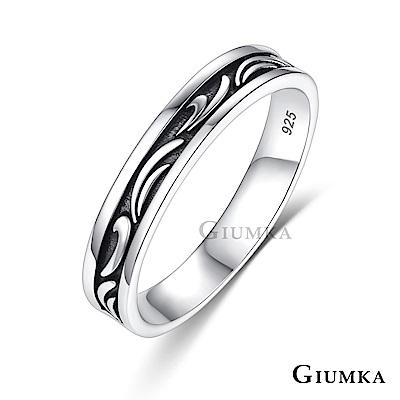GIUMKA男女純銀戒刻字情人節推薦愛的圖騰單戒(兩款任選)