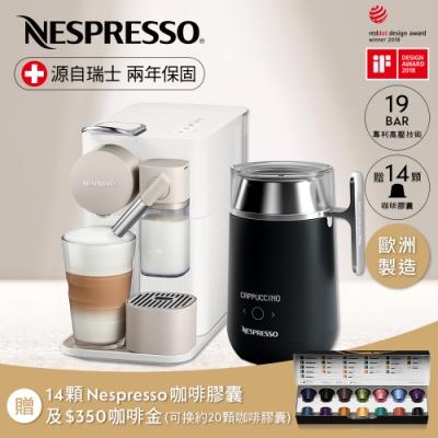 Nespresso膠囊咖啡機 Lattissima one珍珠白Barista 調理機組合