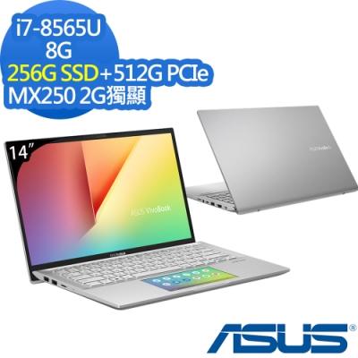 ASUS S432FL 14吋筆電 i7-8565U/8G/768G/MX250特