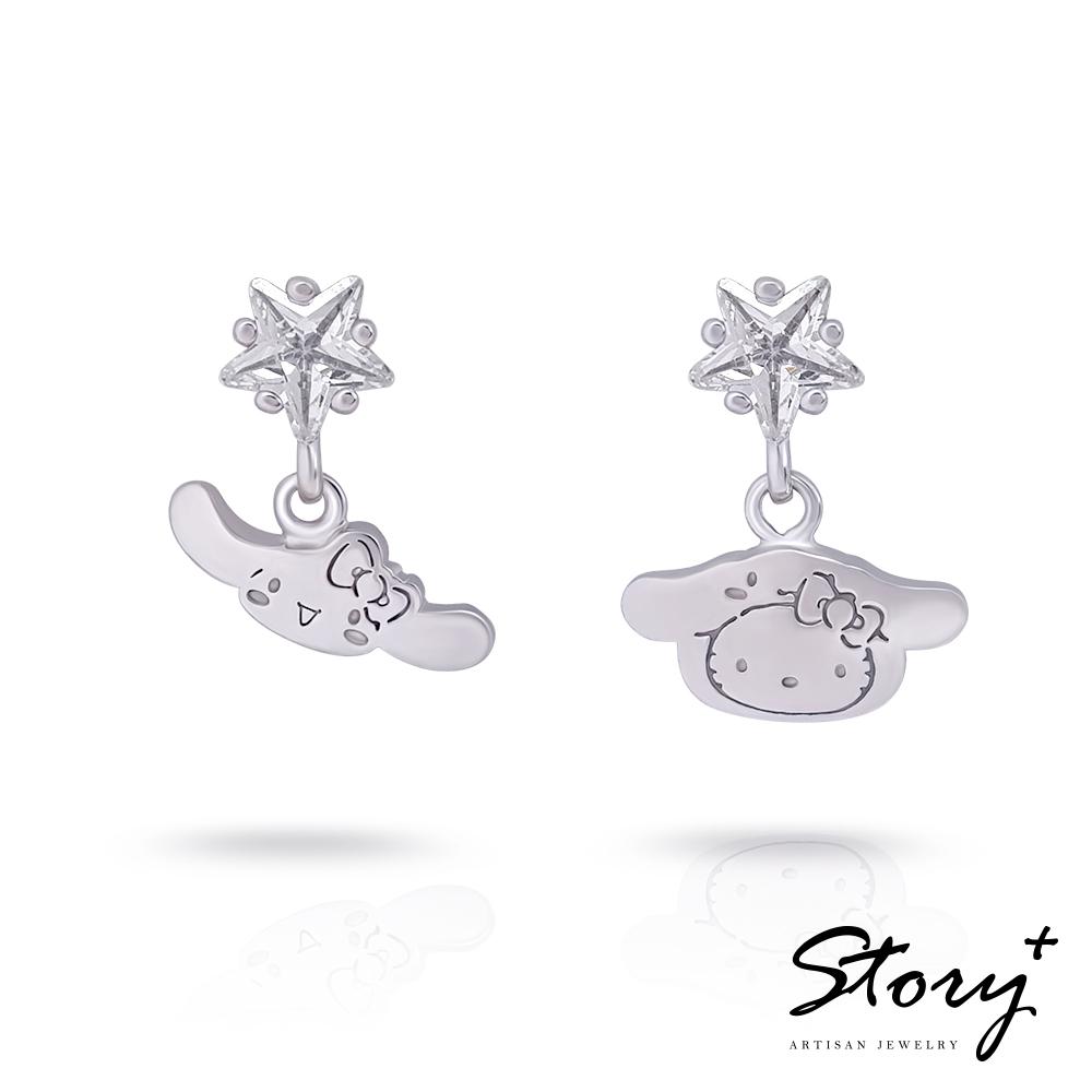 STORY故事銀飾-大耳狗與Hello Kitty 晶鑽不對稱純銀耳環