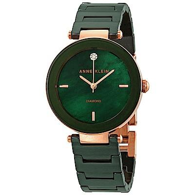 Anne Klein 清靈美學祖母綠復古奢華感陶瓷腕錶-祖母綠色x33mm