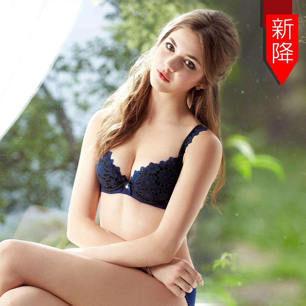 曼黛瑪璉-15AW法式香吻內衣  B-E罩杯(寶石藍)