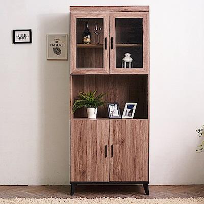 時尚屋 克里斯2.7尺四門開放書櫥  寬80.8x深39.8x高194.5cm