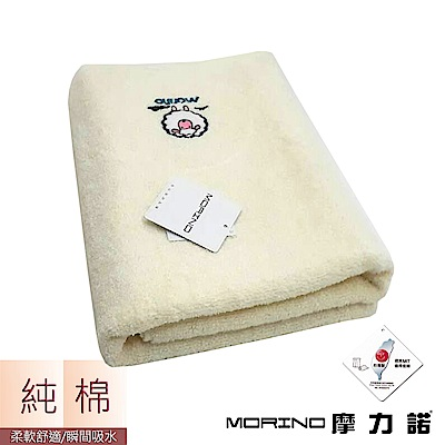 MORINO摩力諾 純棉素色動物刺繡浴巾-米黃