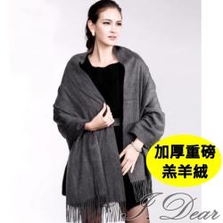 I.Dear-100%喀什米爾羔羊絨加厚重磅純色圍巾/披肩(灰色)