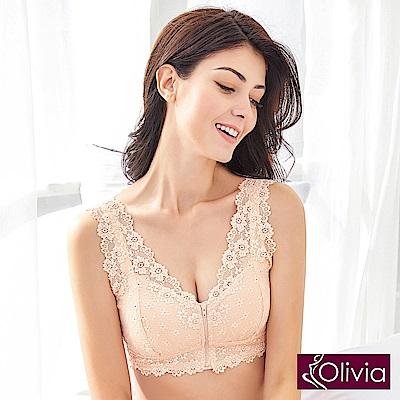 Olivia 無鋼圈法式軟蕾絲前拉鍊內衣-膚色