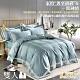 Betrise以佛索-灰藍 雙人-頂級500織紗長纖精梳匹馬棉四件式薄被套床包組 product thumbnail 1