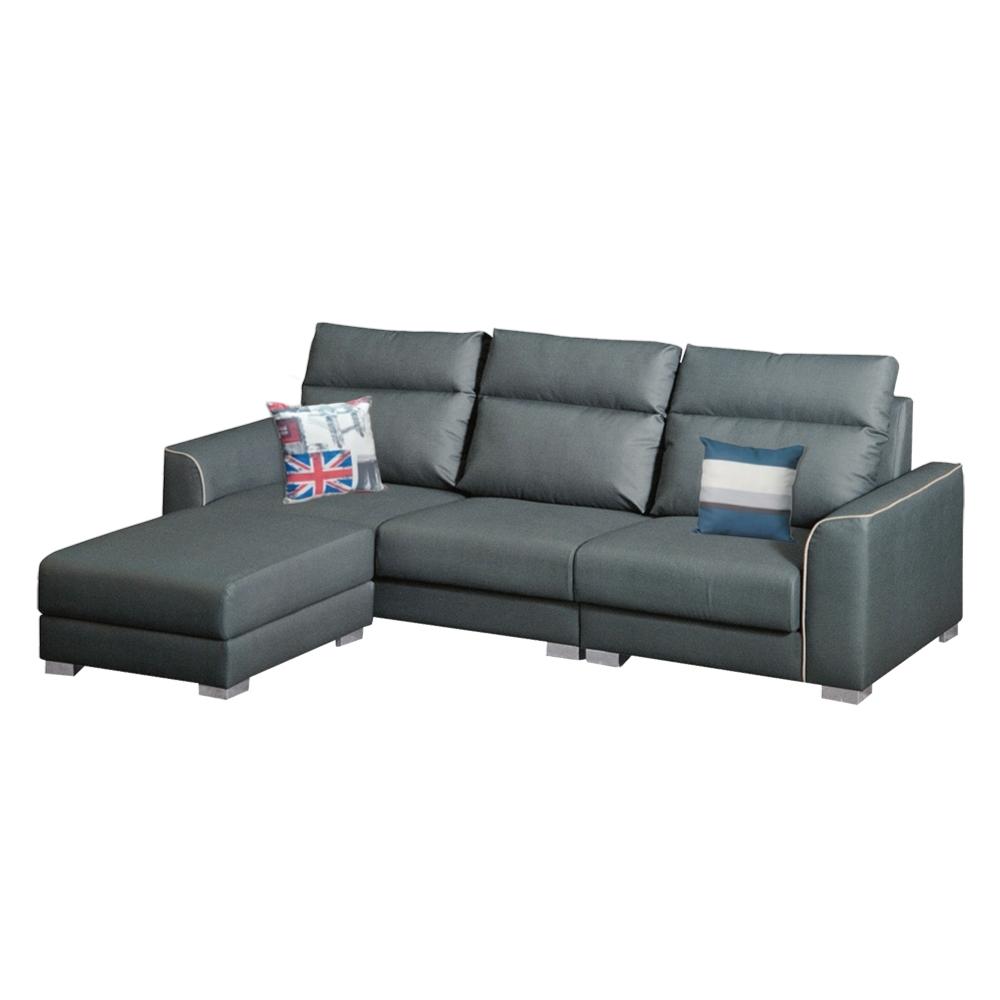綠活居 法拉米 現代灰貓抓皮革L型機能沙發組合(三人座+椅凳)-272x173x98cm免組
