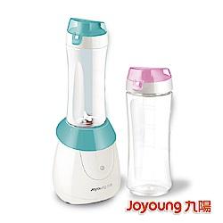 九陽時尚隨行杯果汁機-JYL-C18DM 滿額送 公主蝴蝶陶瓷杯組(粉)