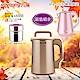 【Joyoung 九陽】冷熱料理調理機(豆漿機) DJ13M-D81SG product thumbnail 1