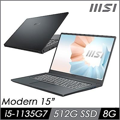 MSI微星 Modern 15 A11M-204TW 15吋輕薄商務筆電(i5-1135 G7/8G/512G SSD/Win10)
