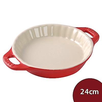 Staub 圓形陶瓷烘焙烤盤 24cm 櫻桃紅
