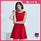 ILEY伊蕾 純棉幾何緹花珠飾圓領背心洋裝(紅)