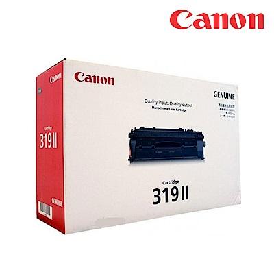 CANON CRG-319BK II 原廠黑色高容量碳粉匣