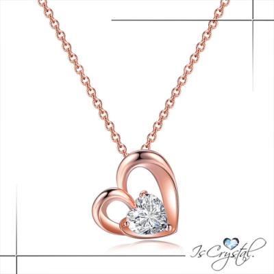 伊飾晶漾iSCrystal 珍藏所愛 心型鋯石玫瑰金項鍊