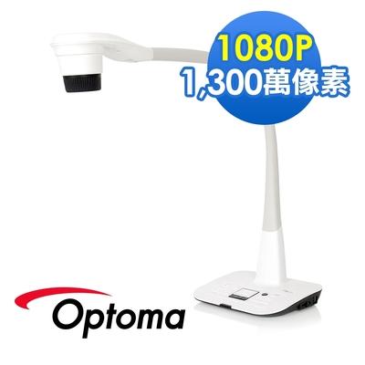 Optoma DC450 高解析實物攝影機