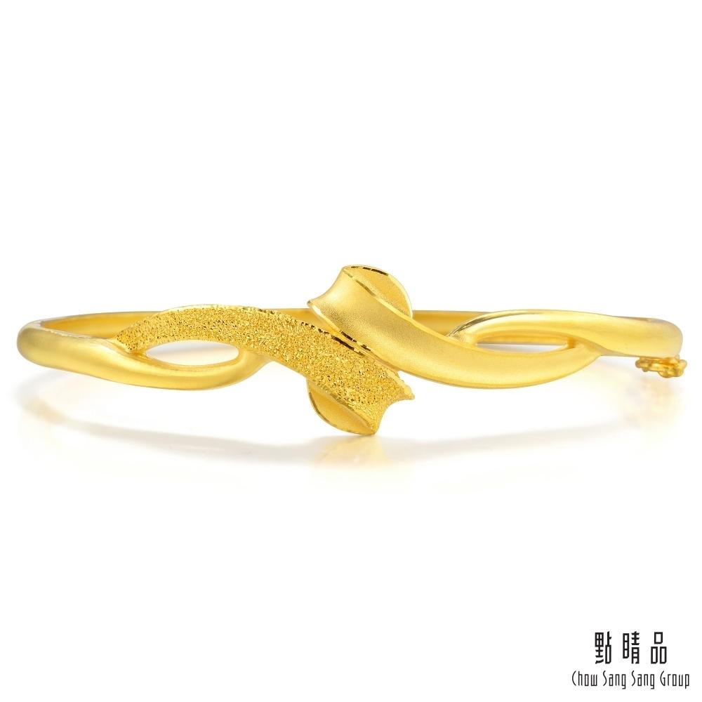 【點睛品】足金9999 優雅流線 黃金手環_計價黃金