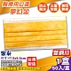 (雙鋼印) 聚泰 聚隆 醫療口罩 (夢幻金) 50入/盒 (台灣製造 醫用口罩 CNS14774) product thumbnail 1