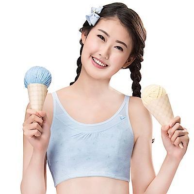 嬪婷-學生成長ACE ICE 系列AA 罩杯無鋼圈內衣(雪花冰藍)-學生內衣