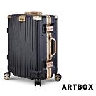 【ARTBOX】時空魅影 20吋獨家飾紋海關鎖鋁框行李箱(黑X金)