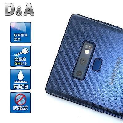 D&A Samsung Galaxy Note 9日本膜玻璃奈米5H鏡頭保護貼(超值2入)