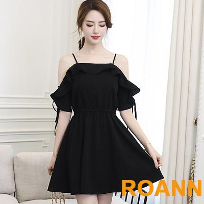 純色拼接露肩綁帶細肩帶短款洋裝 (黑色)-ROANN