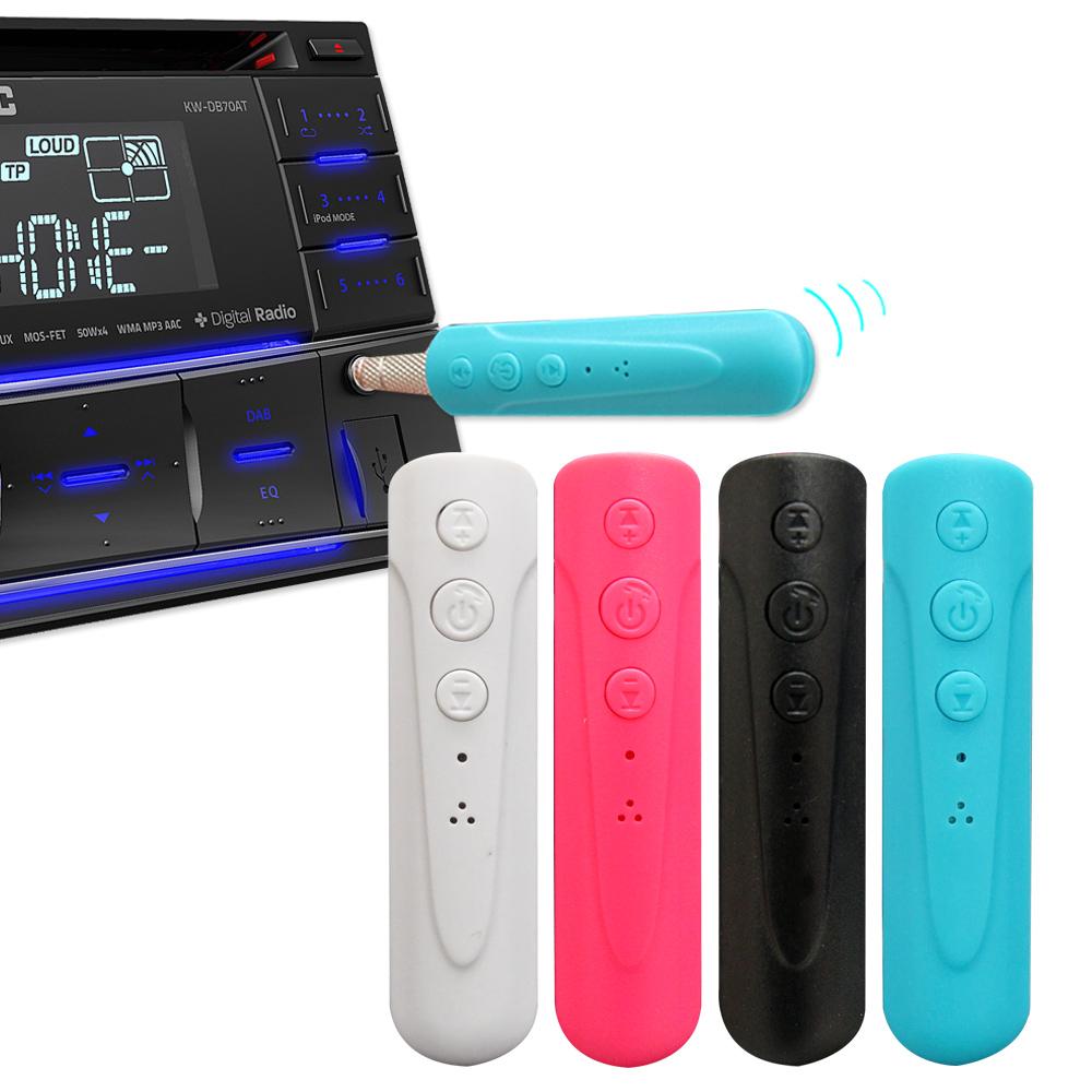 Koopin 耳機/自拍/喇叭/車用 迷你型AUX藍牙音源接收器 @ Y!購物