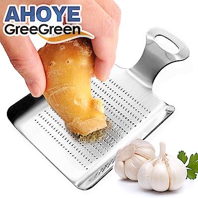 GREEGREEN 304不鏽鋼薑蒜小磨泥器(快)