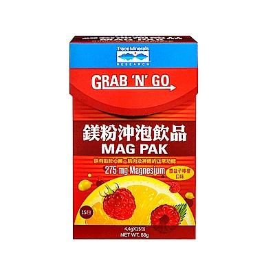【美國萃思鎂】鎂粉沖泡飲品Trace Minerals(15包/盒)