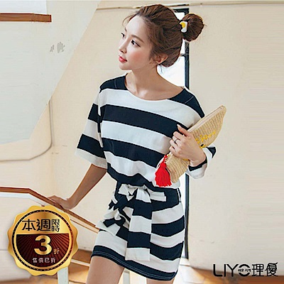 LIYO理優海軍風條紋洋裝(上衣+裙子)<b>2</b>件組(深藍)