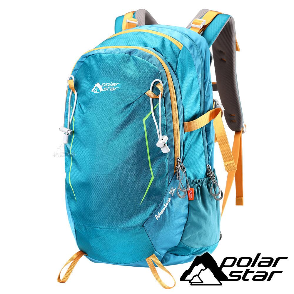 【PolarStar】透氣網架背包35L『藍綠』P18728
