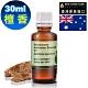 NEW DIRECTIONS 澳洲原裝進口單方純精油30ml(檀香) product thumbnail 1
