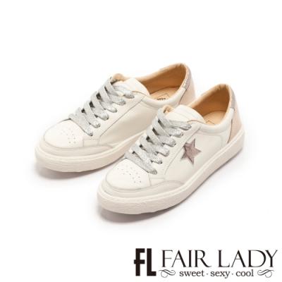Fair Lady Soft Power軟實力潮流星星厚底休閒鞋 白