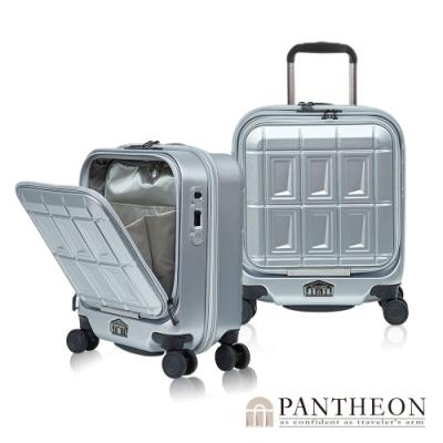 日本PANTHEON 16吋 銀白 專利前開式煞車輪行李箱/登機箱 PTS-4006