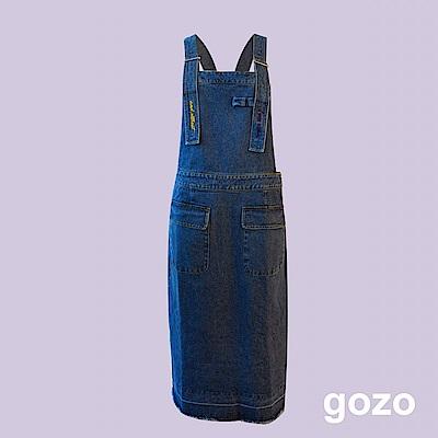 gozo 後開衩鬚邊丹寧吊帶裙(藍色)