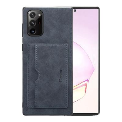 三星 Galaxy Note 20 Ultra 復古 插卡手機皮套 手機殼 保護殼 暗灰款 (Samsung Note 20 Ultra手機殼 Note 20 Ultra保護殼)